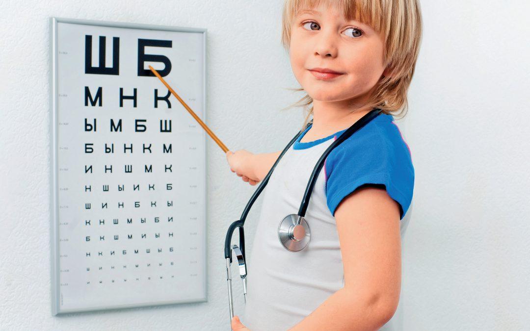 Детский офтальмолог. Пора к врачу!